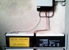 Автономна фотоволтаична хибридна система - 4 kW