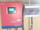 Автономна соларна система - 3 kW