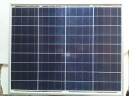 Преносим соларен куфар - 100 W