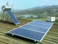 Автономна фотоволтаична централа - 1 kW - С. ИСКРА , КОННА БАЗА